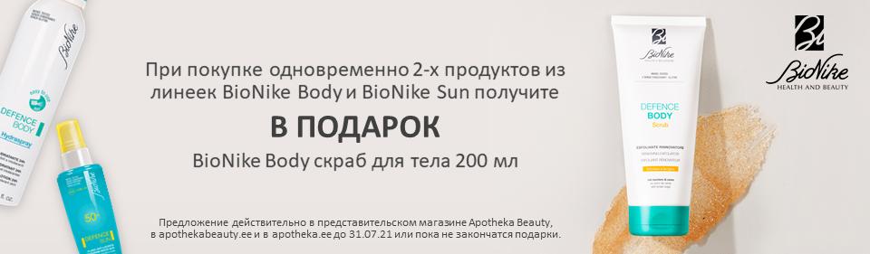 BioNike kingikampaania