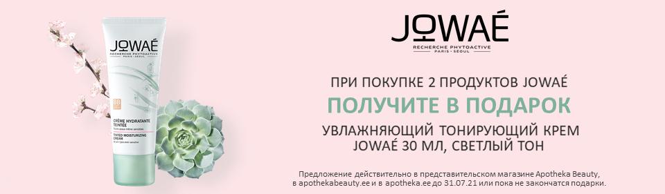 Jowaé kingikampaania