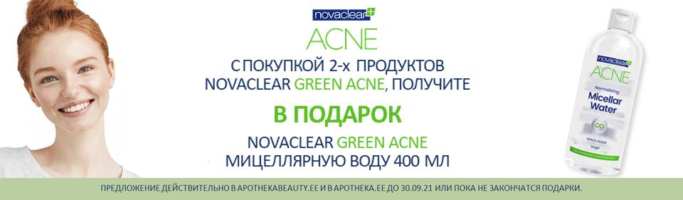 Кампания подарков от Novaclear